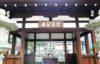 【人生100年時代を楽しむために、知っておきたい日本の歴史】「織田信長」墓マイラー小栗さくらの旅~不動の人気と、変わりゆく織田信長像
